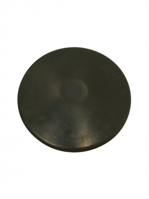Rubber Discus (Entry Level) - 0.75kg
