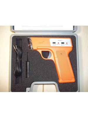Electronic Starting Pistol - Option A